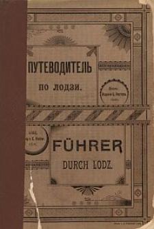 Führer durch Lodz = Putevoditel' po Lodzi