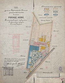 Plan' zemel' Ferdinanda Keniga raspoložennyh' v' selenii Rokice Nove Petrokovskoj gubernii Lodzinskago u''zda Gminy Bruss'