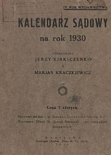 Kalendarz Sądowy na Rok 1930. R. 4