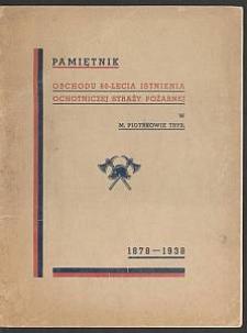 Pamiętnik obchodu 60-lecia istnienia Ochotniczej Straży Pożarnej w m. Piotrkowie Tryb. : 1878-1938
