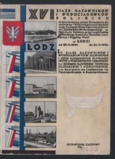 Przewodnik zjazdowy : XVI Zjazd Gazowników i Wodociągowców Polskich [i] I Zjazd Gazowników i Wodociągowców Słowiańskich w Łodzi, od 25 czerwca do 28 czerwca 1934 roku