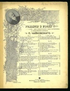 Serenada No 6 = Sérénade No 6 : O ditâ, pod' okoškom' tvoim'= O, mein Kind, durch die Schweigende Nacht / muz. P. Čajkovskago, Op. 63